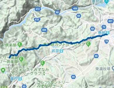 中山道12-2 大湫宿⇒JR恵那駅