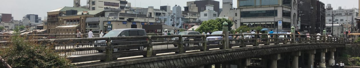sanjyouoohahi