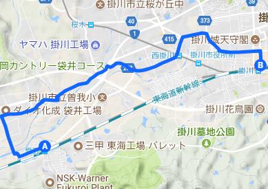 aino_kakegawa