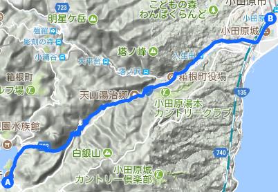東海道 27 箱根⇒小田原