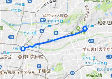 定光寺街道2 印場⇒大曽根