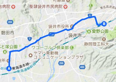 iwata_aino