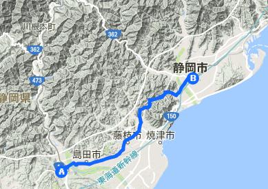 東海道 21 金谷⇒静岡