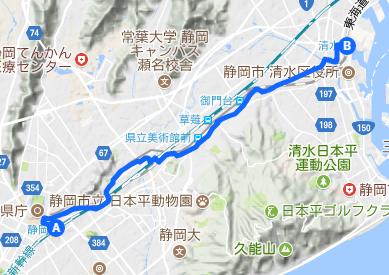東海道 22 静岡⇒清水