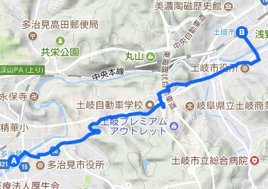 tajimi_toki