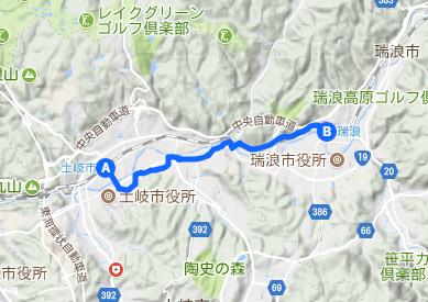 toki_mizunami
