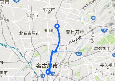 usiyama_higasikataha